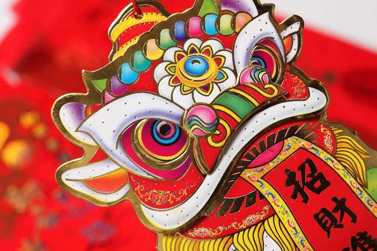 Chinese animal zodiac sign | Photo: (c) istockphoto / Kameleon007